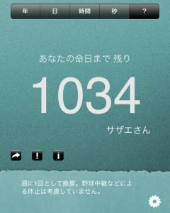 IMG_8073
