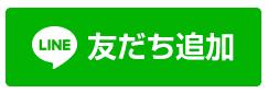 スクリーンショット 2017-01-25 16.36.23